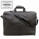Yoshida bag porter Mai Yoshida bag porter over night game: It is PORTER MAI/ gift 249-04440