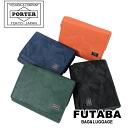 Yoshida Kaban Porter wonder Yoshida bags Porter tri-fold wallet: 342-06038: PORTER WONDER authorized dealer
