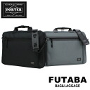 Yoshida bag porter clip Yoshida bag porter briefcase: It is PORTER CLIP/ 550-08961