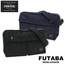 Yoshida bag porter mho key Yoshida bag porter shoulder: It is PORTER SMOKY/ 592-06369