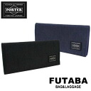 A Yoshida bag porter mho key Yoshida bag porter long wallet: It is PORTER SMOKY/ 592-06371