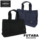 Yoshida bag porter mho key Yoshida bag porter Thoth: It is PORTER SMOKY/ 592-06577
