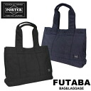 Yoshida bag porter mho key Yoshida bag porter Thoth: It is PORTER SMOKY/ 592-07630