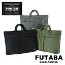 Yoshida bag porter tanker Yoshida bag porter briefcase: It is PORTER TANKER/ 622-08330