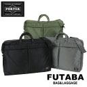 Yoshida Kaban Porter tanker Yoshida Kaban Porter Briefcase: 622-09311: PORTER TANKER /