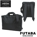 3 Yoshida bag porter network Yoshida bag porter ways: It is PORTER NETWORK/ 662-08383
