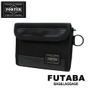 Yoshida bag porter heat Yoshida bag porter folio wallet: It is PORTER HEAT/ 703-07887