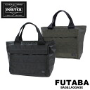 Yoshida Kaban Porter Prism Yoshida Kaban Porter tote bag: 714-09605: PORTER PRISM authorized dealer