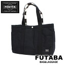 Yoshida bag porter paint Yoshida bag porter Thoth: It is PORTER PAINT/ 716-06630