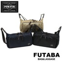 Yoshida bag porter plan Yoshida bag porter shoulder: It is PORTER PLAN/ 728-08709