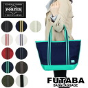 Yoshida bag porter girl boyfriend Thoth Yoshida bag porter girl Thoth: It is PORTER GIRL BOYFRIEND TOTE/ 739-08514
