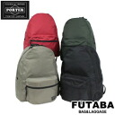 Yoshida bag porter round Yoshida bag porter rucksack: It is PORTER ROUND/ 808-06855
