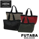 Yoshida bag porter round Yoshida bag porter Thoth: It is PORTER ROUND/ 808-06859