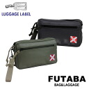 Yoshida Kaban ragagelabel liner Yoshida bags ragagelabel the-JI: 951-09245: LUGGAGELABEL LINER authorized dealer