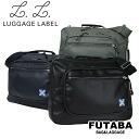 Yoshida Kaban ragagelabel new liners Yoshida bags ragagelabel 3way: 960-09250: LUGGAGELABEL NEW LINER authorized dealer