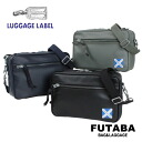 Yoshida Kaban ラゲッジレーベル new liners Yoshida Kaban ラゲッジレーベル shoulder: 960-09285: LUGGAGELABEL NEW LINER and