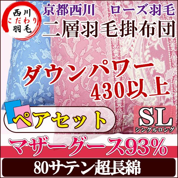 PM93-144000-8030ペア