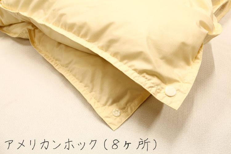 ダブル ダブル 布団 サイズ : 羽毛布団が激安!! 羽毛布団 ...