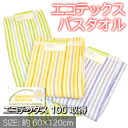 100 towel / Eco tex bath towel stripe patterns (size:) About 60 X 120cm)fs3gm