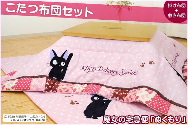 http://image.rakuten.co.jp/futon/cabinet/01086821/01548848/img56893040.jpg
