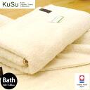 Japanese Imabari towel KuSu SRC and SOFT-1 silk roll towel guldsmeden standard size ( 60 x 120 cm ) for Ladies (female)