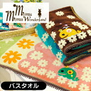 "towel which breaks off monumonu wonderland モヌモヌ ""オハナクジラ"" bath towel (approximately 60*120cm) towel"