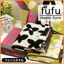 "fufu mono form ""prima ballerina Bela"" butterfly & flower pattern face towel (34*80cm) (/towel breaking off North Europe design / floral design / butterfly pattern / face towel / towel /)"