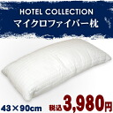 HOTEL COLLECTION hotel collection Microfiber pillow 43 × 90 cm
