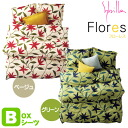 "Sybilla (シビラ) box sheet ""Flores"" double size (140*200*30cm)"