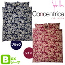 "Sybilla (シビラ) box sheet ""outlet Rika II"" double size (140*200*30cm) fs3gm"