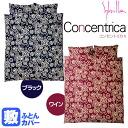 Concentric II Sybilla ( Sibilla ) mattress cover single long ( 105 × 215 cm )