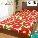 "Long a Sybilla (シビラ) mattress cover ""bodies"" semi-double (125*215cm)"