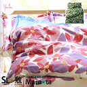 "Long a Sybilla (シビラ) mattress cover ""maranta"" double (145*215cm)"