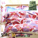"Sybilla (シビラ) box sheet ""maranta"" queen size (155*200*30cm)"