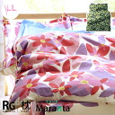 Sybilla ( Sibilla ) pillow case see maranta /Maranta M size ( 43 x 63 cm ) cover pillow cover / pillow case / sow