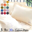"Sybilla (シビラ) box sheet /BOX sheet ""cotton plane"" (entering logo) double size (140*200*30cm) fs3gm"