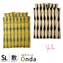 "Long the Sybilla (シビラ) satin cloth mattress cover ""Onda"" queen (165*215cm)"