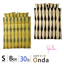 Sybilla ( Sibilla ) satin fabric sheet ' Onda ' semi-double size ( 120 × 200 × 30 cm )
