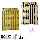 """Sybilla ( Sibilla ) satin fabric pillow case """"Onda /Onda ' M size ( 43 x 63 cm ) cover pillow cover / pillow case / sow"""