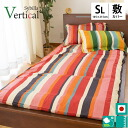 "Long the Sybilla (シビラ) mattress cover ""bell tical"" queen (165*215cm); (queen queen size futon cover queen size mattress cover)"