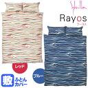 Queen Sybilla ( Sibilla ) mattress cover 'ラーヨス' long ( 165 × 215 cm ) store senior citizen's day