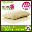 Pillow / pillow /pillow/ テンピュール / symphony pillow / テンピュール pillow fs3gm with the regular article テンピュールシンフォニーピロー XS size three years certificate