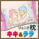 Pink washable washable pillow Kiki & Lala 28 x 39 cm / pillow / Disney/little twin stars kids