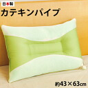 Washable pillow 43*63cm approximately 12cm in height hollow approximately 3cm stiff shoulder / pillow / washable fs3gm with catechin combination pipe