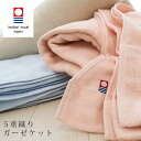 5 multi-woven fabric gauze blanket single size with 100% of 5 domestic multi-woven fabric gauze blanket nature material cotton use neckbands: Five folds of 140*190cm oar season use possible fivefold texture /5 重 gauze blanket / towelling blanket / gauze