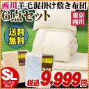 New life and set bedding, pair duvet or Duvet Set East 66 River wool blend seat mattress + East West Nanjing River synthetic pillow + East no.1225 River check pattern futon cover 6 point set set cloth wing single long