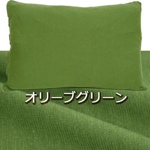 slip pillowcase care instructions