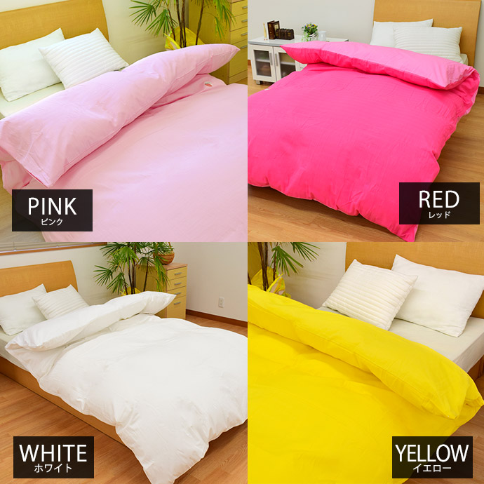 ピンク、レッド、ホワイト、イエロー