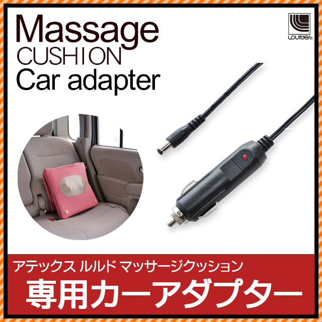 Lourdes tapping massager