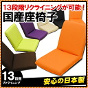 Domestic Lycra inning legless chair compact light weight / legless chair / seat chair / ざいす / chair / compact / Lycra inning
